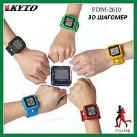 3D Профессиональный шагомер - наручные часы PDM-2610 +USB (Цвет: черный,красный,синий,зелёный, желтый!)