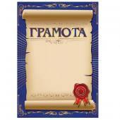 Грамота (на папирусе, укр.   ) (арт.13127027У)