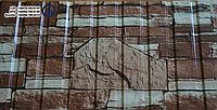 Профнастил С-20 Printech камень