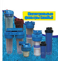 Фильтры, Колба, аквакут, Фильтры для механической очистки воды, оборудование для водоснабжения