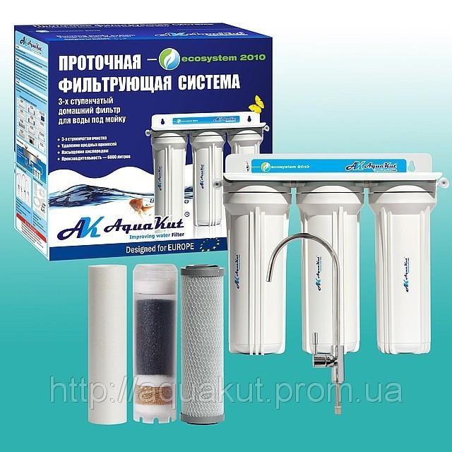 Фильтр под мойку трёхступенчатый FP-3 Премиум - Главный офис, склад AquaKut в Харькове