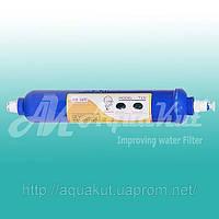 Фильтр бактерицидный с йодированной смолой Т-33 I.