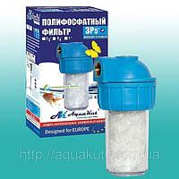 """Фильтр для воды MIGNON 3P 5"""" 1/2"""" угловой (с полифосфатом) НP."""