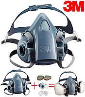 Полумаска респиратор 3M серии ЗМ 7500, 7502М+А16051+3m501+3m5911 (комплект)