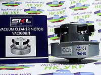 Двигатель пылесоса (Электродвигатель, мотор) SKL VAC030UN 1400w, для пылесоса samsung и других мировых марок.