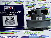 Двигатель пылесоса (Электродвигатель, мотор) SKL VAC043UN 1600w, для пылесоса samsung и других мировых марок.
