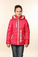Куртка жилетка демисезонная на девочку подростковая