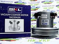 Двигатель пылесоса (Электродвигатель, мотор) SKL VAC024UN  2200w, для пылесоса LG и других мировых марок.
