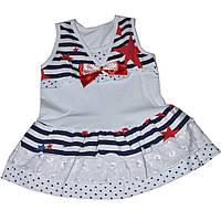 Платье Италия детское для девочки