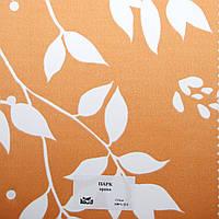 Рулонные шторы Одесса Ткань Park Оранжевый
