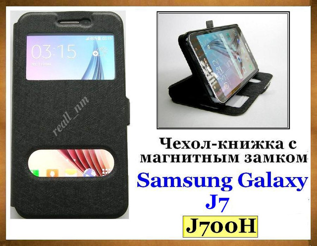 купить чехол Samsung Galaxy J7 J700H