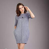 Платье-туника из мягкого меланжевого трикотажа