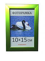 Фоторамка, пластиковая, 10*15, А6,  рамка, для фото, дипломов, сертификатов, грамот, вышивок1611-36