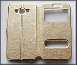 Золотистый чехол-книжка DW Case для смартфона Samsung Galaxy J7 J700H, фото 4