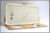 Золотистый чехол-книжка DW Case для смартфона Samsung Galaxy J7 J700H, фото 5