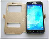 Золотистый чехол-книжка DW Case для смартфона Samsung Galaxy J7 J700H, фото 3