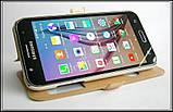Золотистый чехол-книжка DW Case для смартфона Samsung Galaxy J7 J700H, фото 6