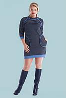 Платье из Рельефного Трикотажа с V-образным Вырезом на Спине Синее р. 50-56