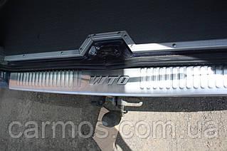 Накладка на задній бампер Mercedes Vito 638 (мерседес віто 638), нерж.