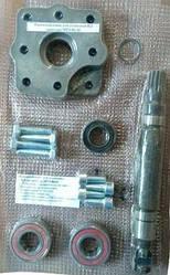 Комплект для установки насоса дозатора на ГУР МТЗ