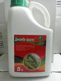 Діален Супер гербіцид для кукурудзи , пшениці озимої та ярої , ячменю ярого, фото 2