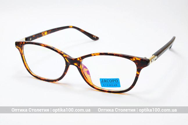Оправа для окулярів жіноча Jacopo 8095-2