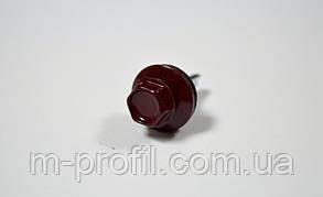 Саморез кровельный, 4,8Х19 мм, RAL 3005, саморез для профнастила, по металлу , фото 2