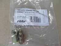 Соединитель трубки ПВХ прямой резьбовой (Dвнут.=4мм, М4х1,5) (RIDER). RD 01.02.148