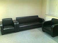 Комплект мягкой мебели для офиса