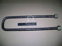 Стремянка рессоры передней КРАЗ М22х1,5 L=440 с гайкой (Самборский ДЭМЗ). 255-2902400