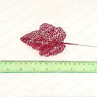 Лист клена в глитере красный. (10 шт)