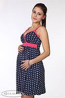 Сарафан для беременных Toma, джинсово-синий с малиновой отделкой
