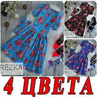 Летнее Короткое Платье КУКОЛКА Цветы-Принт с поясом! 4 ЦВЕТА!, фото 1