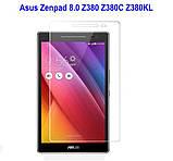 Захисне і загартоване скло для Asus ZenPad 8 Z380 / P022 / P024, фото 2