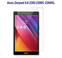 Защитное закаленное стекло для Asus ZenPad 8 Z380 / P022 / P024