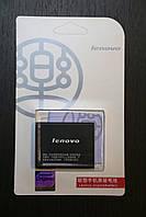 Аккумуляторная батарея Lenovo BL-171