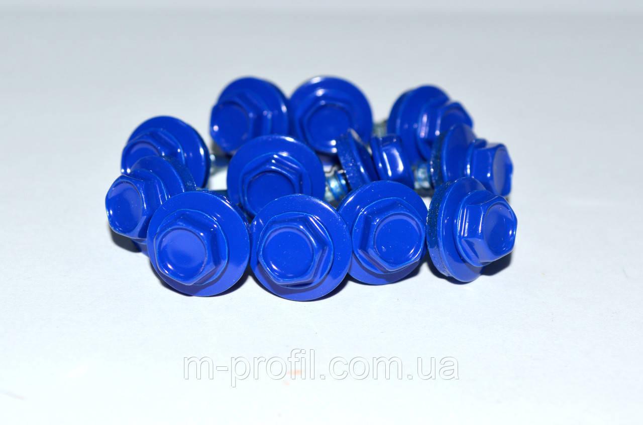 Саморез кровельный 4,8*19 (5002 RAL синий)