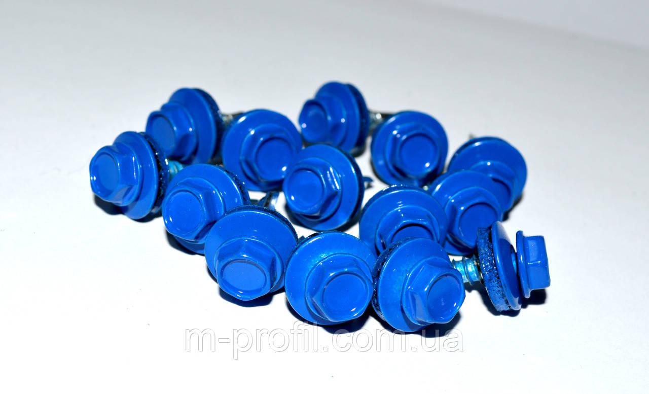 Саморіз покрівельний 4,8*19 (RAL 5005 блакитний)