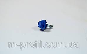 Саморез кровельный 4,8*19 (5005 RAL голубой) , фото 2