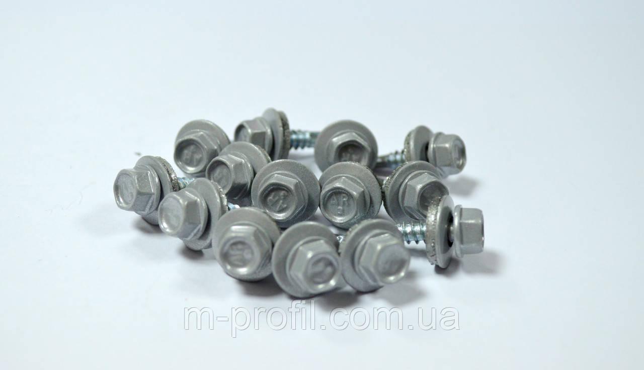 Саморіз покрівельний 4,8*19 (RAL 9006 сірий металік)