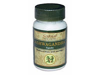 Ашвагандха, Сахул в капсулах, Ashwagandha Sahul.Загальний занепад сил, перевтома, нервове виснаження та ін.