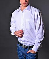 Мужская белая рубашка - Cerrutti