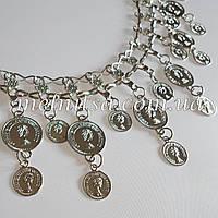 Пояс с монетками, серебро