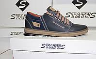 """Кеды кожаные мужские темно-синие с декором  на шнуровке ТМ """"STATUS"""" от производителя"""