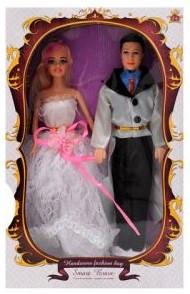 Набор кукол Жених и Невеста BL88-В