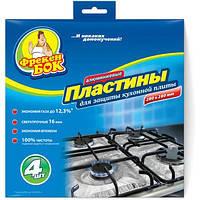 Пластины для защиты плиты 4 шт