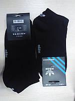 Носки черные короткие Adidas Турция