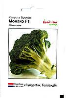 Семена капусты брокколи Монако F1 20 шт