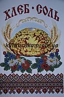 Схема для вышивания бисером - Рушник