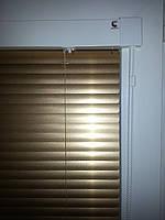 Жалюзи на стеклопакет Солодизайн 25мм с максимальным затемнением